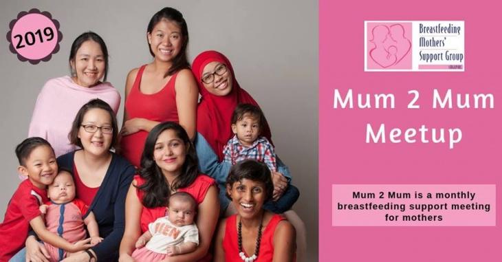 BMSG March 2019 Mum 2 Mum Meetup (FREE!) at SCWO